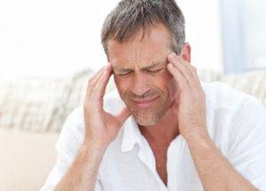 Атеросклероз сосудов головного мозга причины и симптомы