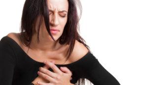 Боль в области сердца причины принципы лечения
