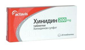Антиаритмические препараты: список и характеристики
