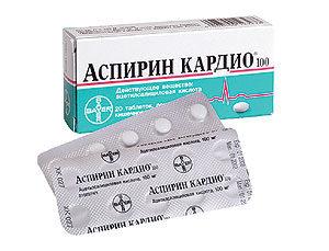 Антиагреганты список препаратов