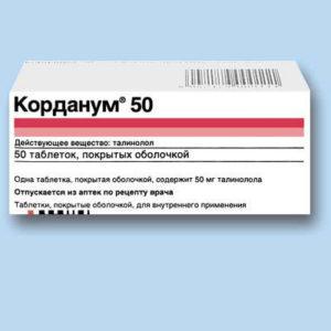 Бета-блокаторы список препаратов