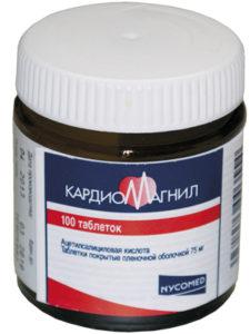 Эссенциальная артериальная гипертензия: препараты, используемые ...