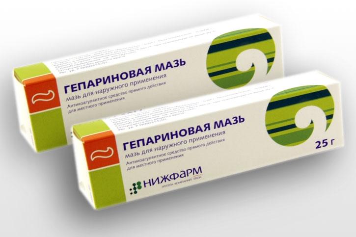 какие анальгетики для лечения гематомы-ши2