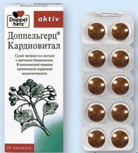 Витамины для сердца в таблетках перечень